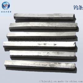 99.99%钨条直径20mm垂熔精制高纯钨条 现货