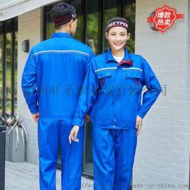 工作服定制厂家,工装定制厂家,找为企创形服装厂