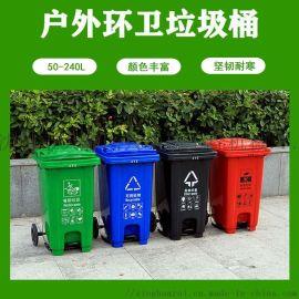 沈阳脚踏分类塑料垃圾桶报价, 翻盖垃圾箱-沈阳兴隆瑞