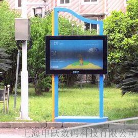 42/46/55寸户外防水高亮广告机壁挂落地显示器