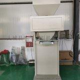 定量称重包装机 五谷杂粮灌装机大米定量包装机