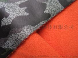 复合摇粒绒面料_迷彩印花布热熔胶复合单刷单摇摇粒绒