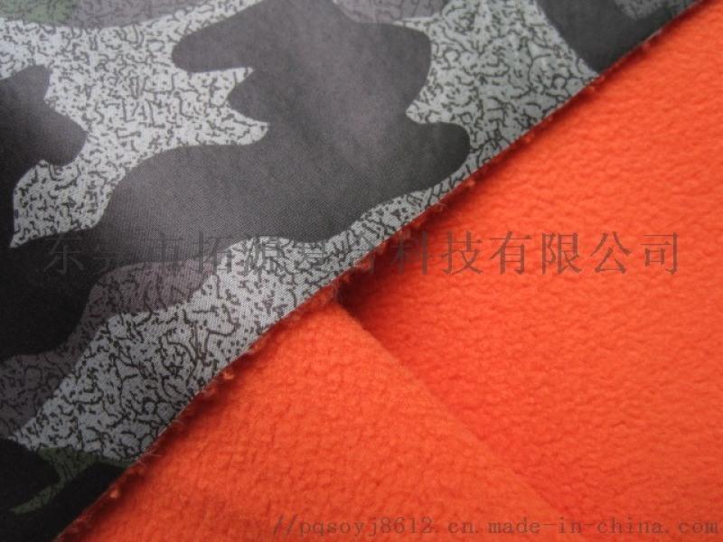 複合搖粒絨面料_迷彩印花布熱熔膠複合單刷單搖搖粒絨
