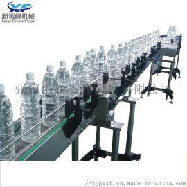 矿泉水瓶输送系统 pet塑料瓶高效率输送机