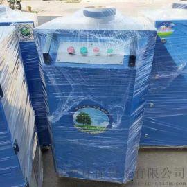焊烟净化器工业环保除尘设备