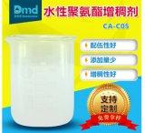 水性聚氨酯增稠劑 你想要的稠度,它都想給你