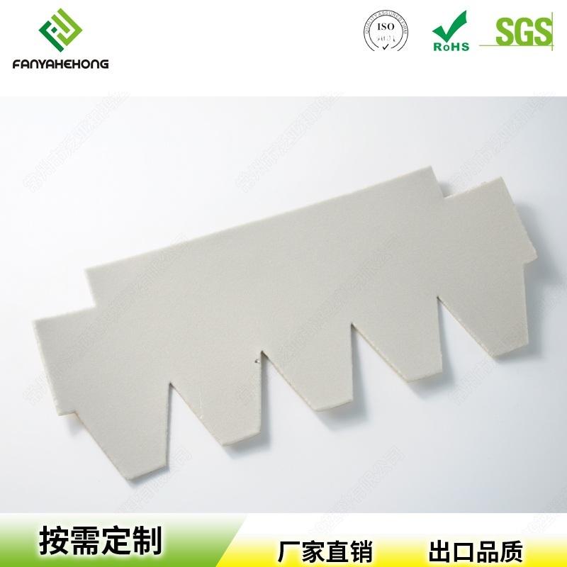 江苏工厂直销带背胶PE垫防滑减震颜色可选