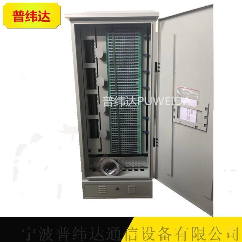 144芯光纤配线柜质量可靠