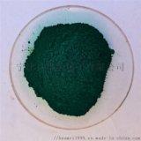 供应华美颜料绿7深绿色粉末酞菁绿颜料生产厂家