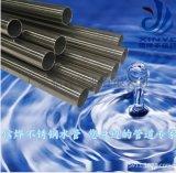浙江温州厂家直销 薄壁水管 饮用水管 燃气管