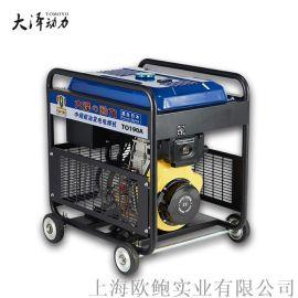 自发电350A柴油发电电焊机技术