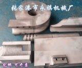 液压数控弯管机模具 防皱模 导模 轮模 弯管芯棒