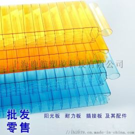 上海插接阳光板 40mm幕墙采光板  七层插接板