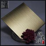印象派直銷304發紋香檳金不鏽鋼板