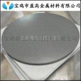仪表支撑板透气烧结多孔钛板、催化反应多孔钛电极