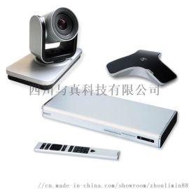 宝利通Group310视频会议终端1080P