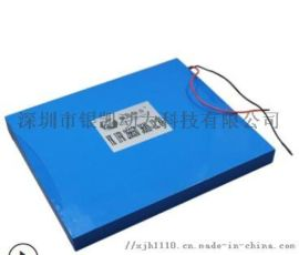 鋰離子電池7.4V24AH路燈定製