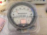 直讀式機械氣體微壓差表0-500pa