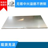 904L不锈钢板 超低碳不锈钢卷板 冷轧不锈钢板