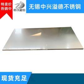 904L不锈钢板 **碳不锈钢卷板 冷轧不锈钢板