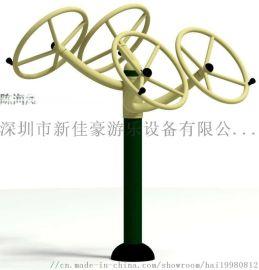 深圳户外健身器材厂家户外儿童公园设计厂家