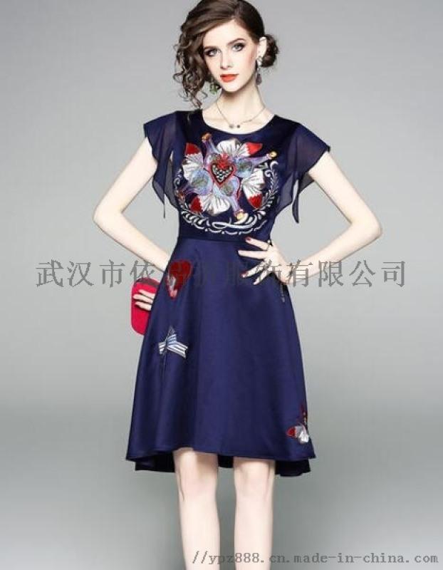 依品折尚折女裝 成熟品牌獨特魅力