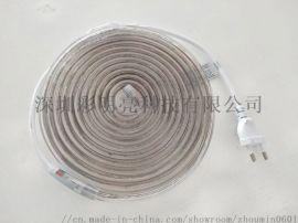 LED高压灯带