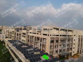 新能源发电系统屋顶401kw光伏并网企业应用项目