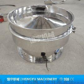 304不锈钢颗粒旋振筛机,颗粒料精细筛分园振动筛