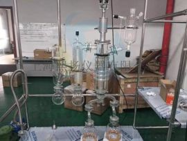 小型实验室液体分离薄膜蒸发器AYAN-B100