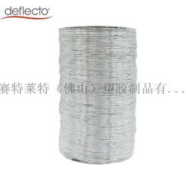 定制可伸缩铝箔排气软管 迪多排气软管