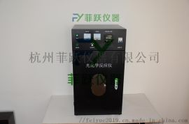 浙江光化学反应系统多试管光催化反应装置