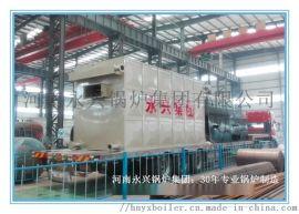 河南永兴锅炉集团供应300万大卡卧式生物质导热油炉
