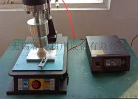 pp/pe/涤纶无纺布连接超声波热熔压合焊接机