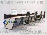 广州海力鑫电力调度台 航空指挥调度台