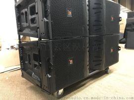 DIASE戴斯 V25双15寸三分频线阵音响