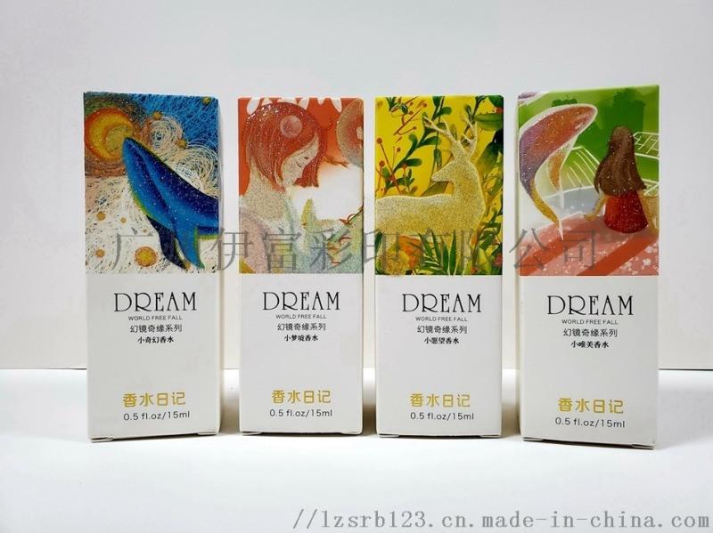 彩盒,白卡彩盒,金银卡彩盒,彩妆,茶叶