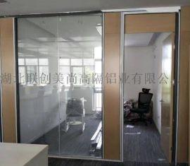 玻璃隔断、办公室玻璃隔断  铝合金玻璃隔断