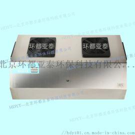 北京环都亚泰壁挂式臭氧发生器厂家臭氧机