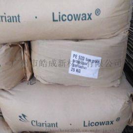 涂料消光剂科莱恩PE蜡粉聚乙烯蜡粉低价出售