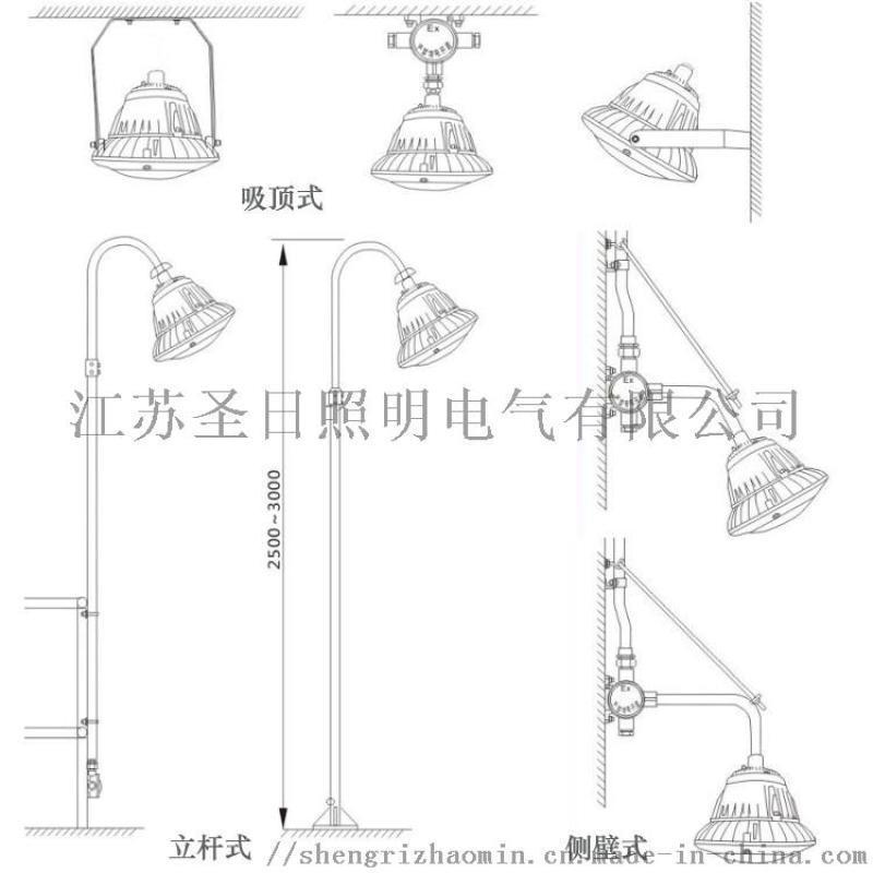 车间吊杆式防腐防爆灯-30W