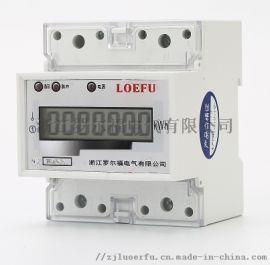 罗尔福导轨表计度器显示单相导轨式电能表