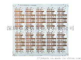 pcb线路板 电子线路板 hdi板打样