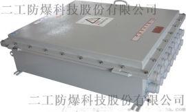 高压固态软启动柜 定做 低压电器成套 防爆配电箱