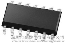 SW1130T--双节**电池充电管理IC,平衡充IC