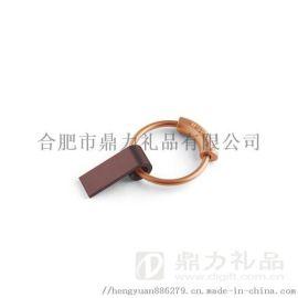 迷你U盘广告促销小礼品合肥商务礼品