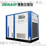 熔喷布生产用空压机选型, 空压机现货供应-厂家直销