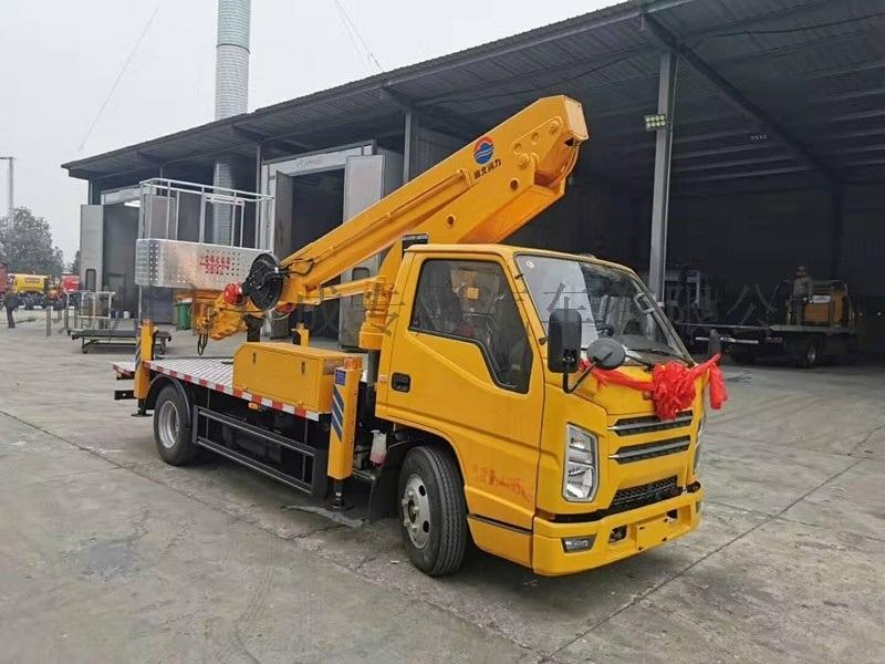 国六18米高空作业车厂家直销可分期