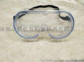 防紫外线防尘防沙防风防护眼镜