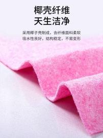 厨房用毛巾抹布纯棉